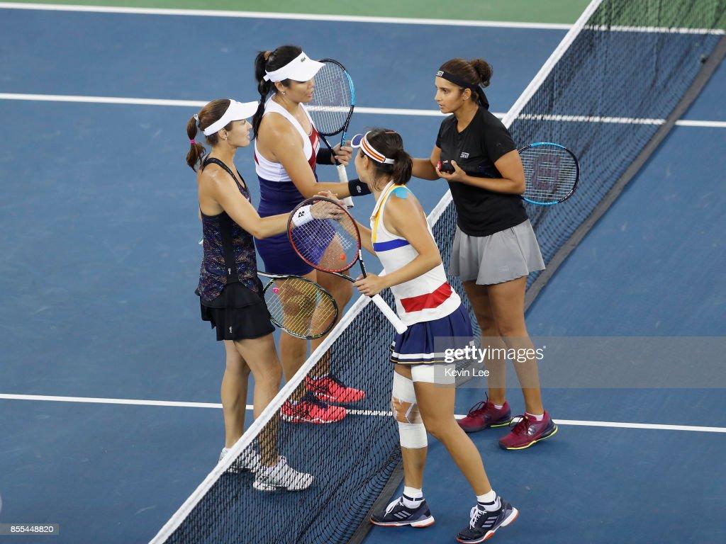 2017 Wuhan Open - Semi-Finals : News Photo