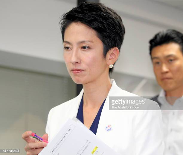 The Democratic Party leader Renho attends a press conference at the party headquarters on July 18 2017 in Tokyo Japan
