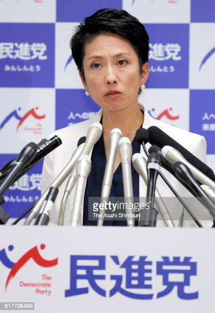 The Democratic Party leader Renho speaks during a press conference at the party headquarters on July 18 2017 in Tokyo Japan