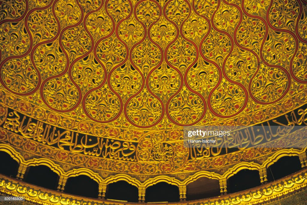 The Dome Of The Rock Interior Of The Cupola Mosaic Of ... Dome Of The Rock Interior Mosaic
