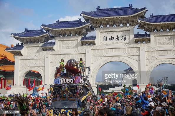 The Dream Parade is an annual arts festival that begins in front of Chiang Kaishek Memorial Hall The festival is modelled on similar events in Brazil...