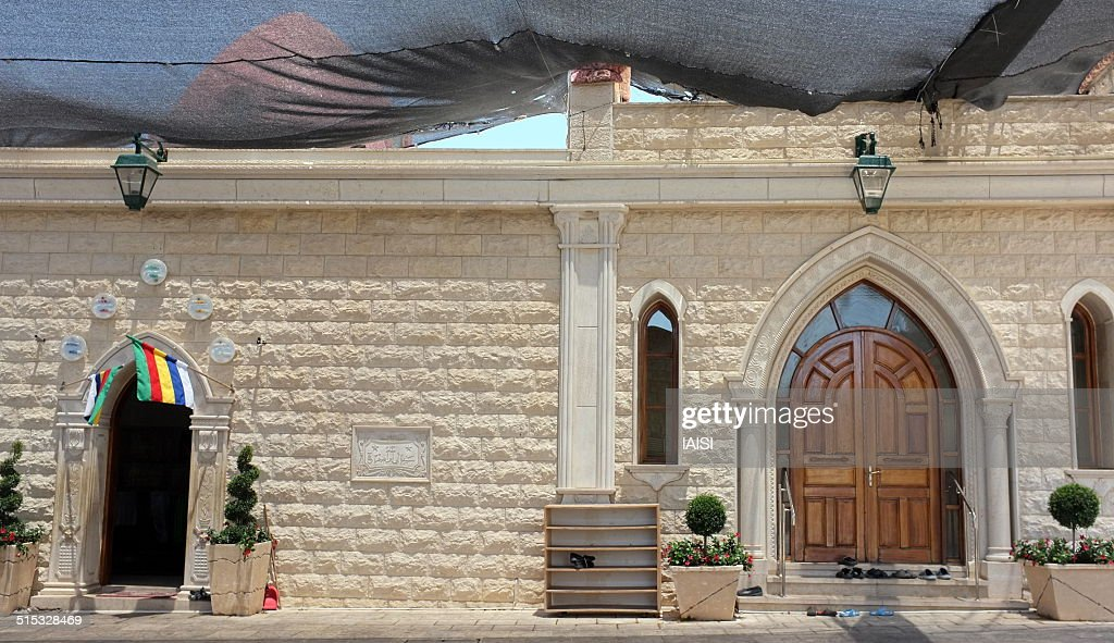 The Druze shrine, Maqam Abu Ibrahim
