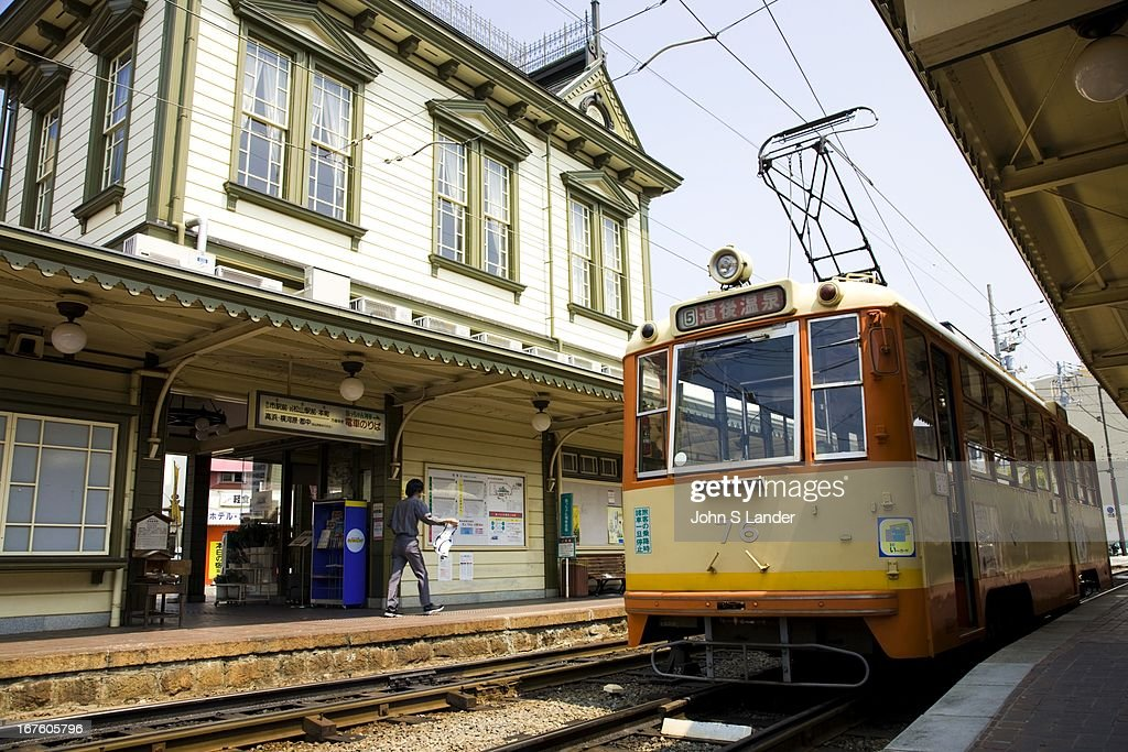 The easiest and most convenient form of transportation in Matsuyama is by streetcar One line runs from Matsuyama Station to the Okaido arcade passing...