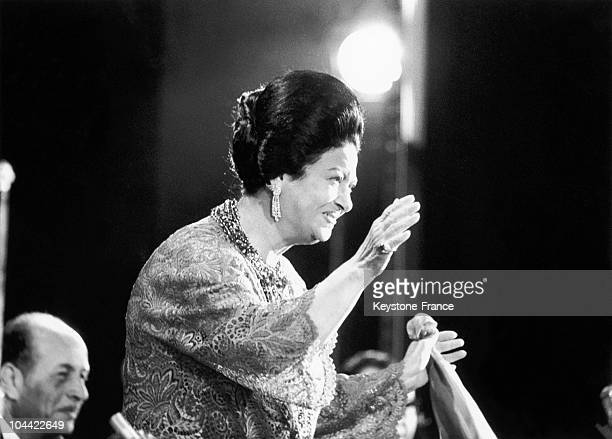 The Egyptian Singer Oum Kalsoum Greeting Her Public During Her Concert At The Olympia On November 14 1967 The Success Of The Egyptian Diva Was So...