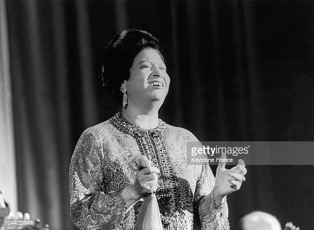 The Egyptian Singer Oum Kalsoum Performing Onstage At The Olympia In Paris On November 14 1967 In Two Concert Performances The Egyptian Diva Became A...