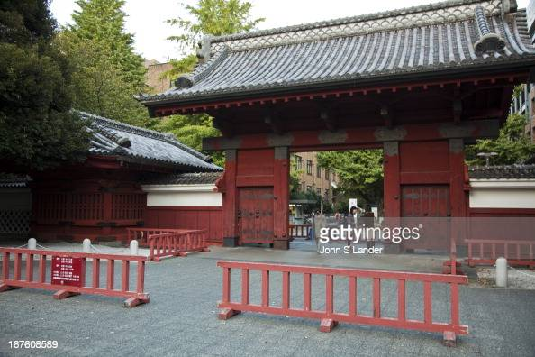 The elegant Akamon a symbol of the University of Tokyo is also an important national cultural treasure Built to welcome Yasuhime the daughter of the...