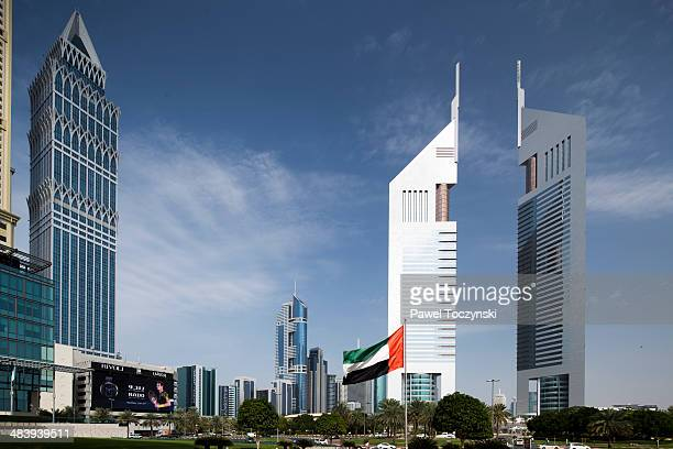 The Emirates Towers, Dubai