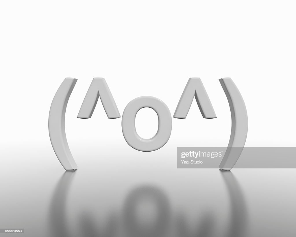 The emoticon of the smile : Stock Photo