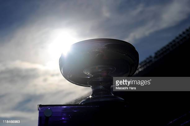 The Emperor's Cup is seen during the 90th Emperor's Cup final match between Kashima Antlers and Shimizu SPulse at the National Stadium on January 1...