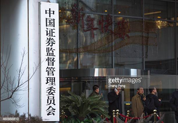 The entrance of the China's Securities Regulatory Commission Though China has been grappling with a slowing economy falling property prices and...