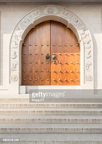 The entrance : Stock Photo