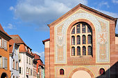 The entrance portal of the Humanist Library of Selestat Alsace France