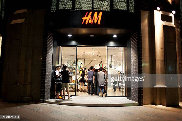 The entrance to HM on Huai Hai Road one of the main shopping districts in Shanghai China
