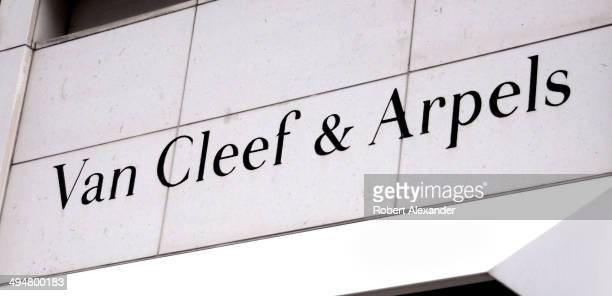 The entrance to the French jewelry watch and perfume company Van Cleef Arpels in the Ginza district of Tokyo Japan