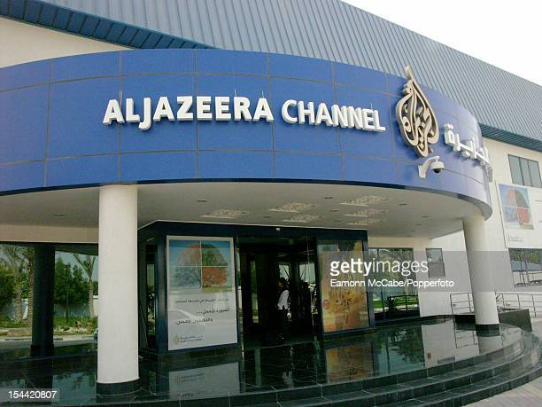 The entrance to the headquarters of the Al Jazeera TV network in Doha Qatar 19th October 2005