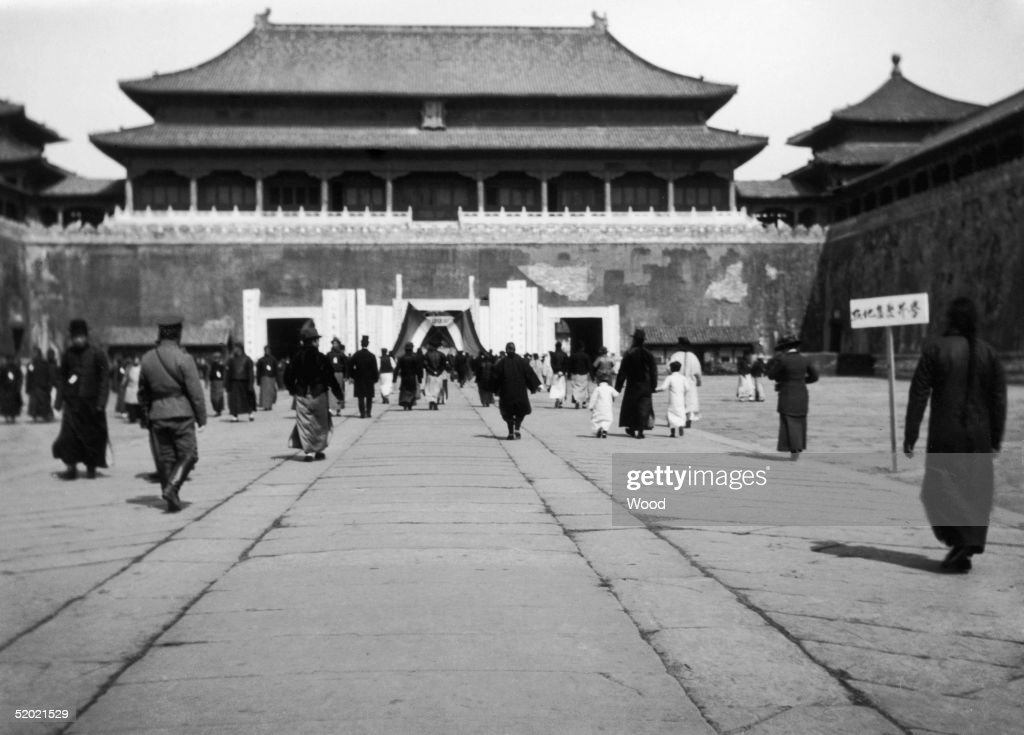 The entrance to the Imperial Palace or 'Forbidden City' in Peking possibly during the lyinginstate of Dowager Empress Cixi 1908