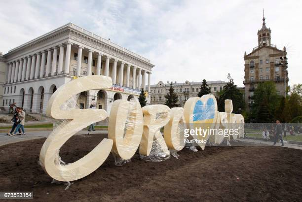 The Eurovision Song Contest 2017 logo is seen on Independence Square in Kiev Ukraine 26 April 2017 The Eurovision Song Contest 2017 will contest...