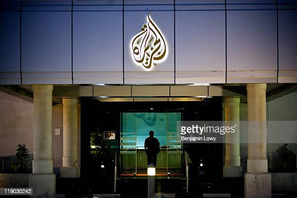 The exterior of the broadcast center of the Al Jazeera English news channel on March 22 2011 in Doha Qatar