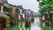 The famous ancient town of China ~ Wuzhen