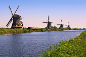 The famous windmills of Kinderdisk