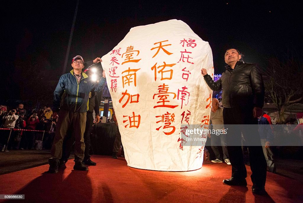 The first lantern to be launched at the Pingxi Sky Lantern Festival on February 11, 2016 at the Jintong Elementary School in Pingxi District, New Taipei City, Taiwan. The event is the first of three organised lantern releases and falls on the 4th day of the Lunar New Year. The theme for the launch was children and young participants were encouraged to place their fingerprints on their lanterns as a symbolic representation of their wishes.