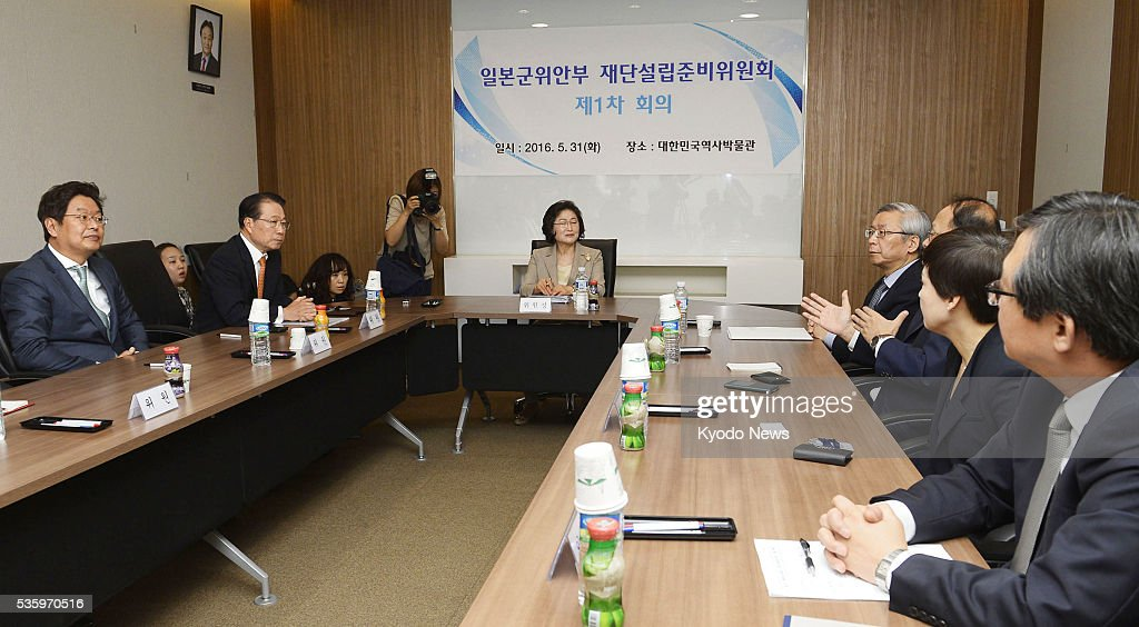 The first round of talks begins in Seoul on May 31, 2016, for preparatory work to establish a foundation to help improve the lives of aging Korean comfort women, who were forced into wartime brothels for the Japanese military. Japan promised to provide one billion yen to help establish the foundation, following a landmark bilateral deal to resolve the comfort women issue.