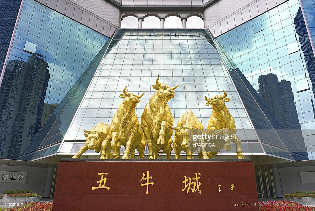 The five golden bull statues