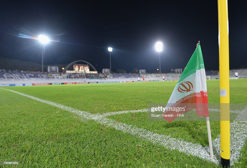 The flag is stick by the corner flag at the end of the FIFA U 17 World Cup group E match between Austria and Iran at Khalifa Bin Zayed Stadium on October 25, 2013 in Al Ain, United Arab Emirates.