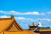 The Forbidden City and the White Tower of Beihai Park