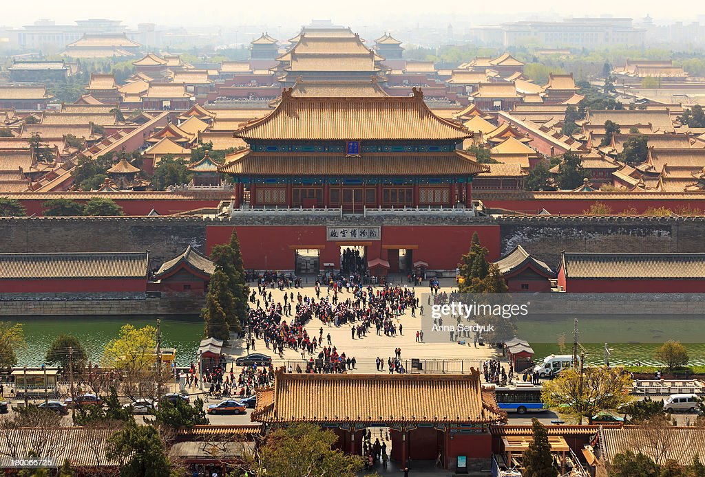 CONTENT] The Forbidden City was the Chinese imperial palace from the Ming Dynasty to the end of the Qing Dynasty It is located in the centre of...