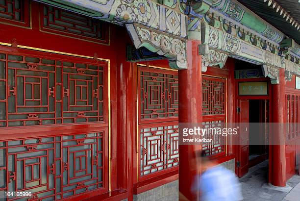 The Forbidden City was the Chinese Imperial Palace