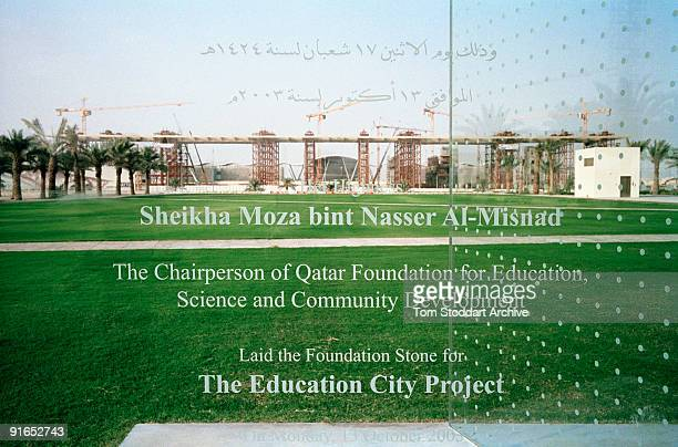 The foundation stone at Doha's Education City Project which was laid by Sheikha Moza bint Nasser AlMissnad chair of the Qatar Foundation for...