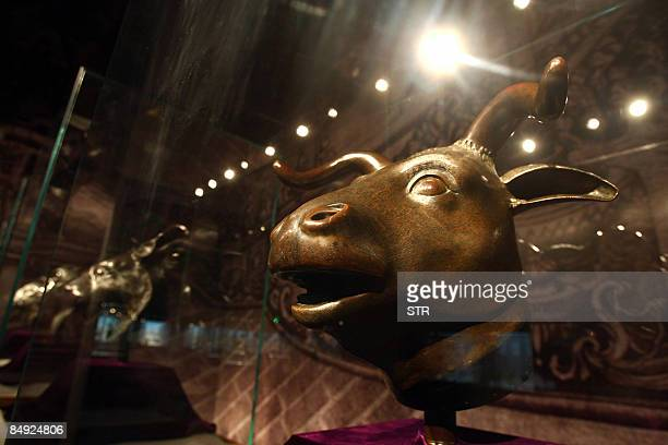 The four 18th century Qing dynasty bronze fountainheads the Pig the Monkey the Tiger and the Buffalo owned by China's Poly Group are on display at a...