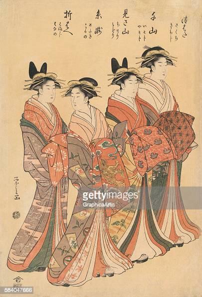 The Four Courtesans Mitsuhata Senzan Misayama and Itotaki 179193 Title in Japanese is 'Mitsuhata senzan misayama itotaki oribae' Ukiyoe woodblock...