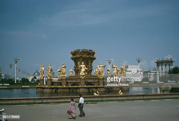 The Friendship of the Peoples Fountain in the Exhibition of Achievements of the National Economy or VDNKh in Moscow Russia August 1959 The Pavilion...