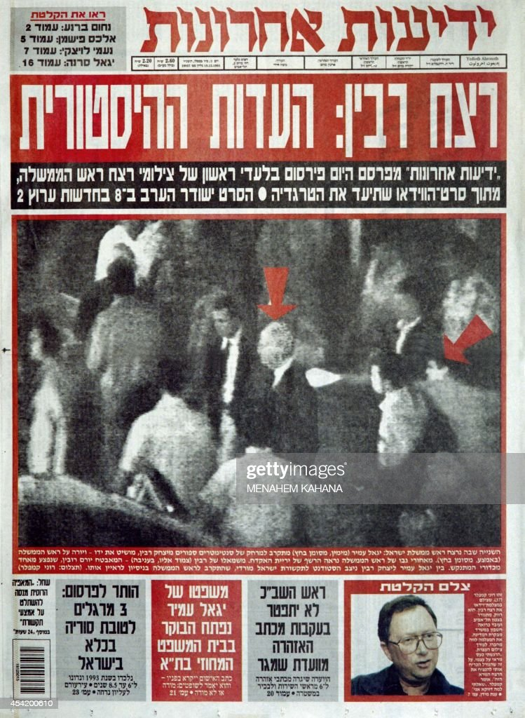 The front page of leading Israeli newspaper Yediot Aharonot published on December 19, 1995 shows for the first time a picture taken from an amateur video of the killing of Israeli Premier Yitzhak Rabin on November 4, 1995. The video tape was sold to the newspaper and to Israeli Channel 2 for some 300 000 USD. At the bottom of the page is a picture of the amateur cameraman who filmed the scene.