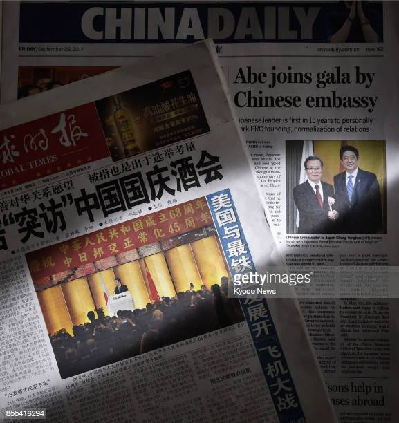 The front pages of Chinese newspapers dated Sept 29 cover Japanese Prime Minister Shinzo Abe's attendance at an event to celebrate the 45th...