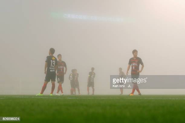 The game is supended due to the heavy fog during the JLeague J1 match between Kashima Antlers and Vegalta Sendai at Kashima Soccer Stadium on August...