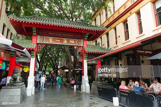 The Gates of Sydney's Chinatown