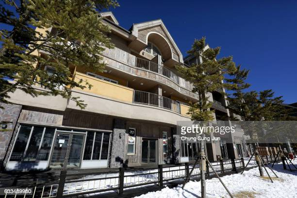 The general view of Alpensia Resort Park venue for MPC and IBC ahead of PyeongChang 2018 Winter Olympic Games on February 2 2017 in Pyeongchanggun...