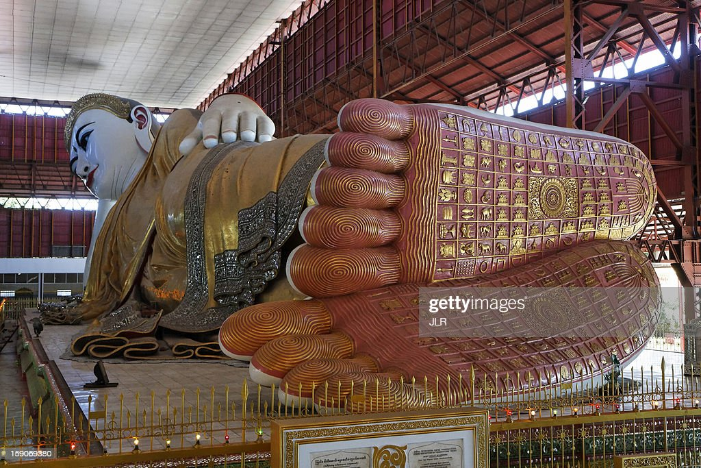 The Giant Reclining Buddha Of Yangon - Myanmar  Stock Photo & The Giant Reclining Buddha Of Yangon Myanmar Stock Photo | Getty ... islam-shia.org