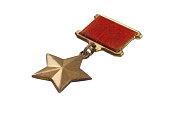 "The Gold Star medal is a special insignia that identifies recipients of the title ""Hero"" in the Soviet Union"