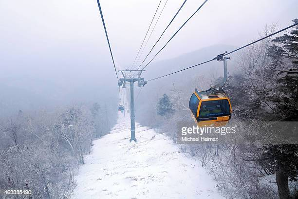 The gondola up to the peak of the Yongpyong Alpine Centre on February 10 2015 located in the mountain cluster of Pyeongchang South Korea The region...