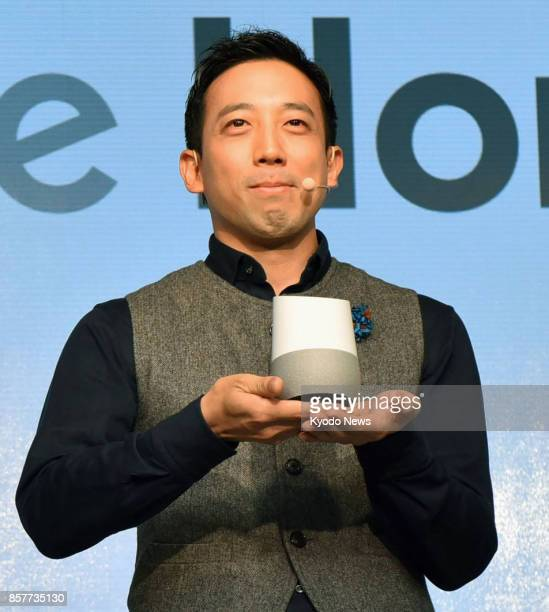 The Google Home smart speaker as shown during a press event in Tokyo on Oct 5 will be sold in Japan from Oct 6 Its compact version the Google Home...
