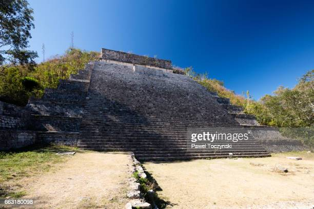 The Great Pyramid, Uxmal Mayan site, Mexico