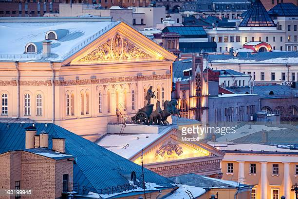 The Great Theater in Moscow, Russia
