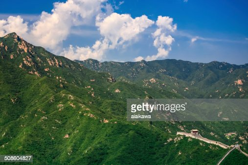 The Great Wall of China : Stock Photo