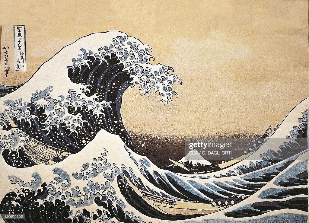 The Great Wave of Kanagawa by Katsushika Hokusai ukiyoe style woodcut Japan 257 x378 cm Japanese Civilisation 19th century