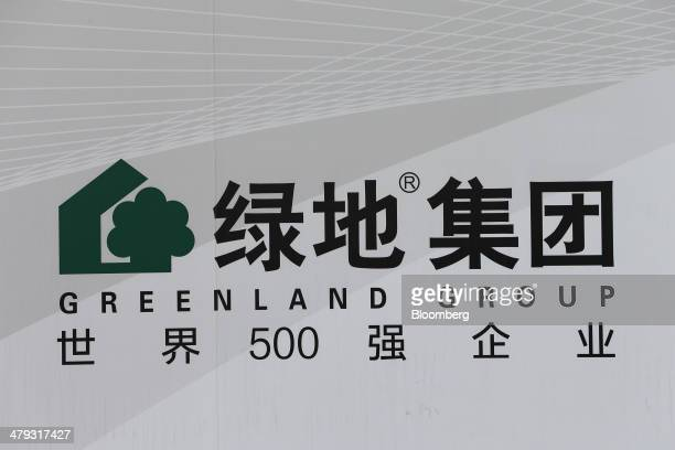 The Greenland Holding Group Co logo is displayed at a construction site at the Jeju Healthcare Town in Seogwipo Jeju South Korea on Monday March 17...