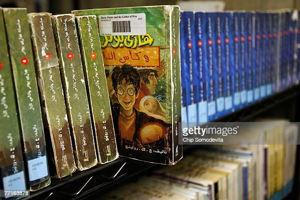 The Harry Potter book series which continues to be one of the most popular items requested from the detainee library sits on the shelves at the...